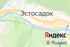 Юридическая компания вАдлерском внутригородском районе на карте
