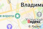 Министерство Отпуска на карте