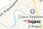 Сурикова на карте