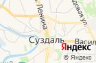 Общественная приемная партии Единая Россия Суздальского района на карте