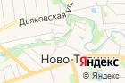 Музей семьи Цветаевых ГБУ на карте