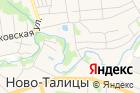 Комплексный центр социального обслуживания населения пог. Кохма иИвановскому муниципальному району на карте