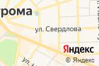 Опорный пункт полиции, Управление МВД России пог. Костроме на карте