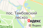 Тамбовский лесхоз, ГАУ на карте