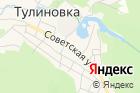 ВИНО-град на карте