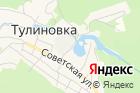 Тулиновский приборостроительный завод на карте