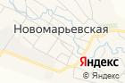 Администрация муниципального образования станицы Новомарьевской на карте