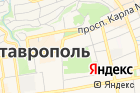 СКМИИ, Ставропольский краевой музей изобразительных искусств на карте
