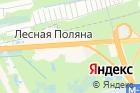 Интерс-Автосервис на карте