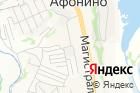 Автосервис вАфонино наМагистральной улице на карте