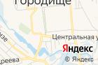 Юридическая фирма на1-й улице Дьяков Городище на карте