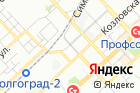 Отдел полиции №5Управления МВД России пог. Волгограду на карте