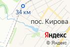 Администрация Кировского сельского поселения на карте