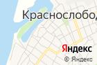 Гимназияг. Краснослободска на карте