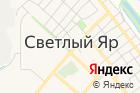 Светлоярский комплексный центр социального обслуживания населения на карте