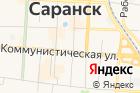 Прачечная наКоммунистической улице на карте