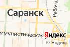Региональная общественная приемная председателя партии Единая РоссияД.А. Медведева вРеспублике Мордовия на карте