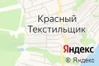 Красный текстильщик, ЖКХ на карте