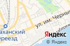 Йога-центр наулице Чернышевского на карте