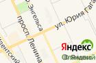 Негосударственный экспертный центр на карте