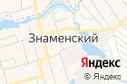 Почтовое отделение вМалом Знаменском переулке на карте