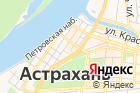 Астраханская областная организация профсоюза работников строительства ипромышленности строительных материалов РФ на карте