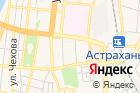 Астраханский областной радиотелевизионный передающий центр на карте