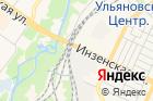 Ульяновский производственный участок Самарского автотранспортного комбината на карте
