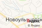 ЗАГСг. Новоульяновска на карте