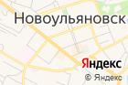 Ульяновский районный суд Ульяновской области на карте