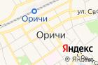 №1Оричевское районное потребительское общество на карте