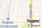 КИА-Центр Киров на карте