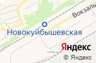Агентство фирменного транспортного обслуживания АФТО постанции Новокуйбышевск на карте