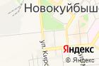 НГГТК, Новокуйбышевский государственный гуманитарно-технологический колледж на карте