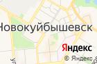 Паспортно-учетная службаг. Новокуйбышевска на карте