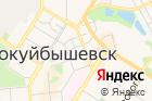 Музей историиг. Новокуйбышевска на карте