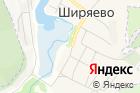 Почтовое отделение наулице Ширяев Поле на карте