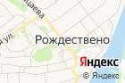 Пункт полиции, Отдел МВД России поВолжскому району на карте