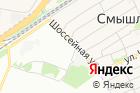 Мастерская поремонту обуви вКировском районе на карте
