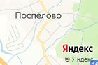 Поспеловское, ТСЖ на карте