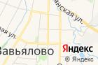 Управление природных ресурсов иохраны окружающей среды Администрации Завьяловского района на карте