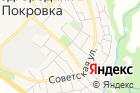 Администрация сельского советас. Подгородняя Покровка на карте