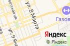 АФМ-Инвест на карте