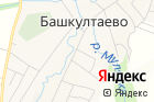 Баш-Култаевский фельдшерско-акушерский пункт на карте