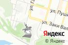 Банкетные залы вДЦ Конгресс Холл на карте