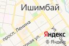 Отдел поГО иЧС, Администрация муниципального района Ишимбайский район Республики Башкортостан на карте