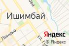 Ишимбайский нефтяной колледж на карте