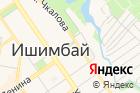 Архивный отдел, Администрация муниципального района Ишимбайский район Республики Башкортостан на карте