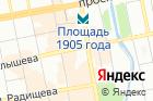 Гагарин бар на карте