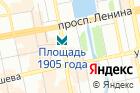 Детский театр эстрады, Уральский государственный театр эстрады на карте
